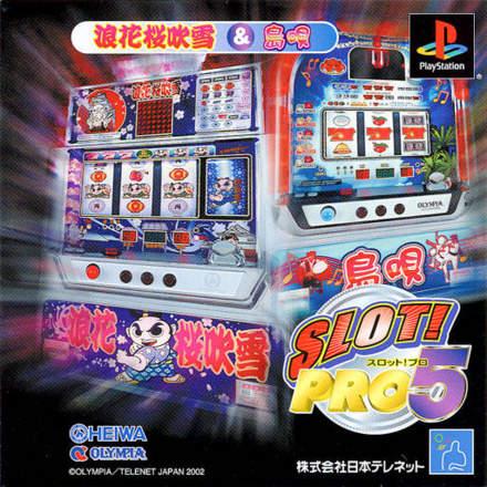 Slot! Pro 5: Naniwa Sakura Fubuki & Shimauta