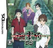 Shinreigari: Ghost Hound DS