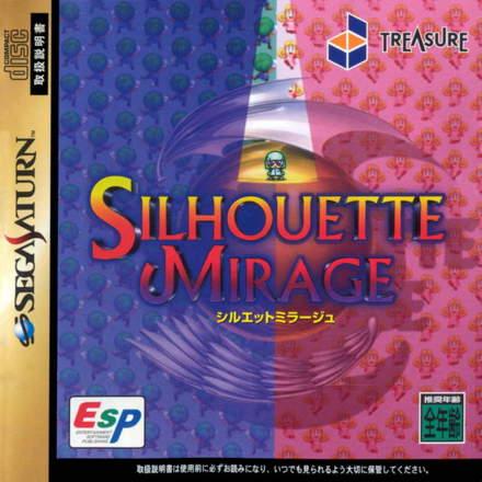 Silhouette Mirage (1997)