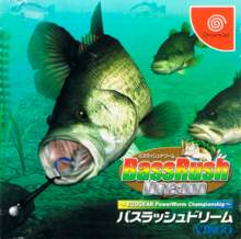 BassRush Dream