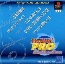Parlor! Pro Collection