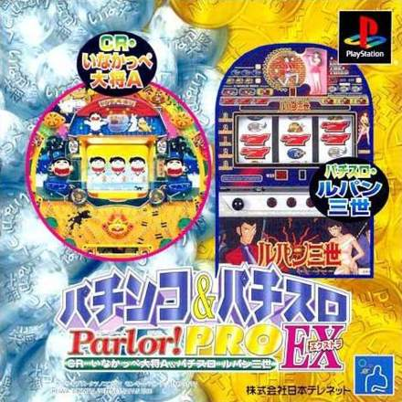 Pachinko & Pachi-Slot Parlor! Pro Extra