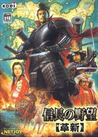 Nobunaga's Ambition: Revolution