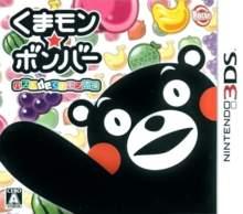 Kuma-Mon * Bomber: Puzzle de Kuma-Mon Taisou