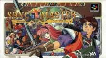 Song Master