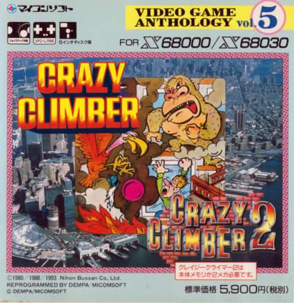 Crazy Climber I & II