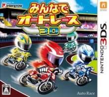 Minna de Auto Racing 3D