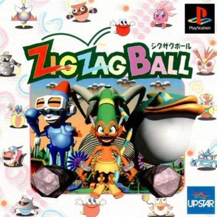 Zig Zag Ball