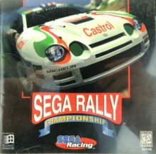 Sega Rally Championship (1997)