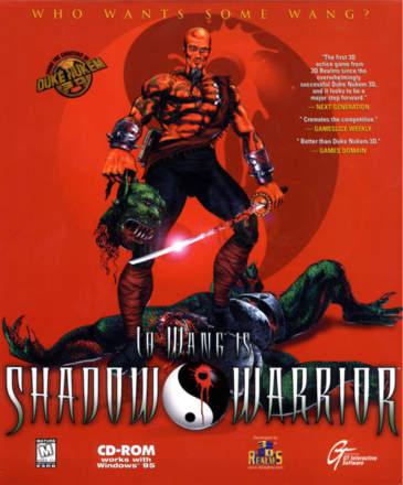 Shadow Warrior (1997)
