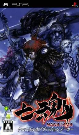 Nanatama: Chronicle of Dungeon Maker