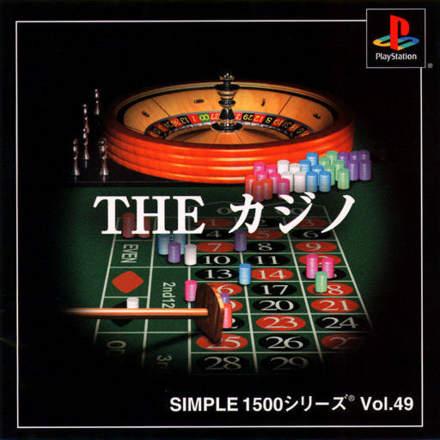 The Casino -Roulette, Video Poker, Slot Machines, Craps, Baccarat-