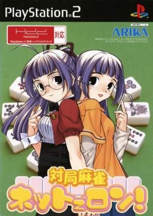 Taikyoku Mahjong: Net de Ron!