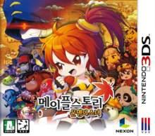 MapleStory 3DS