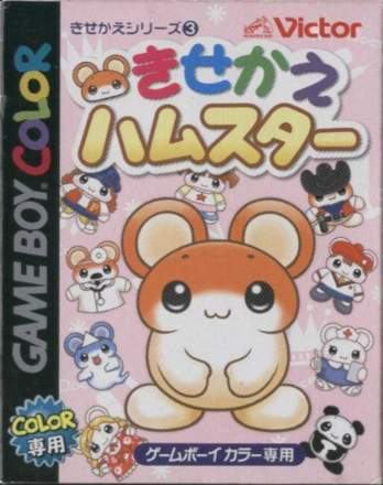 Kisekae Series 3: Kisekae Hamster
