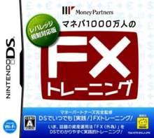 Manepa 1000-Bannin no FX Training: Leverage Kisei Taiouban