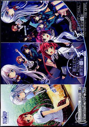 Miagete Goran, Yozora no Hoshi o: Complete Set