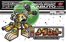 Shingata Medarot