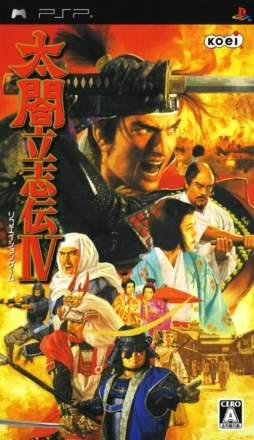 Taikou Risshiden IV