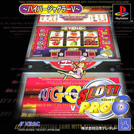 Slot! Pro 6: Hyper Juggler V