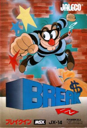 Break In (1987)