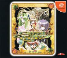 Card of Destiny: Hikari to Yami no Tougoumono