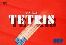Tetris (BPS)