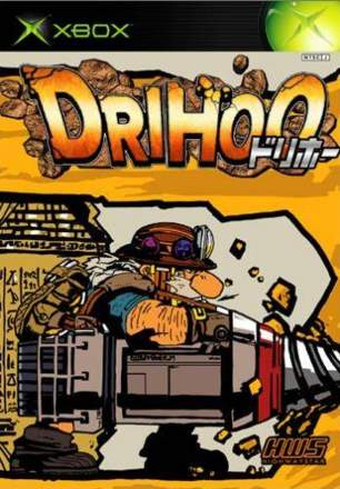 Drihoo