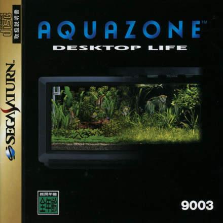 AquaZone: Desktop Life