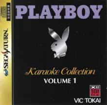 Playboy Karaoke Collection: Volume 1