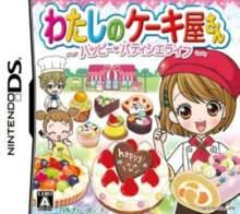 Watashi no Cake-Ya-San: Happy Patissier Life