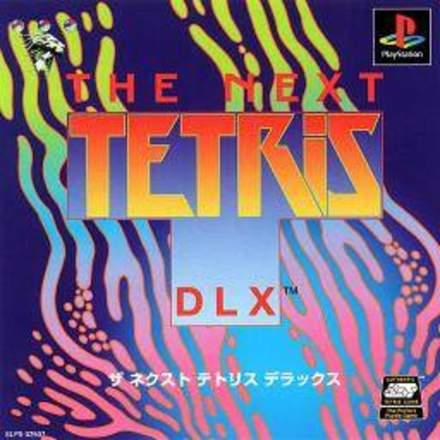 The Next Tetris DLX