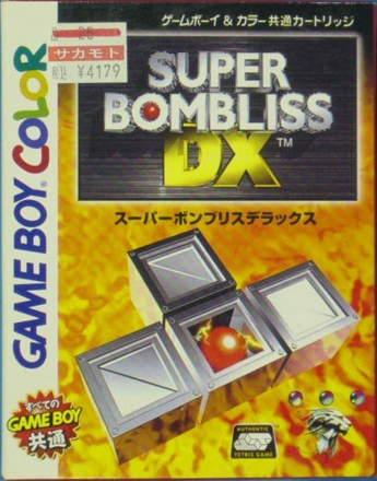 Super Bombliss DX