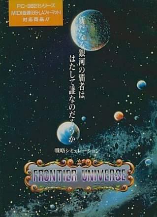 Frontier Universe