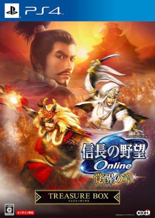 Nobunaga no Yabou Online: Kakusei no Shou