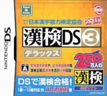 Zaidan Houjin Nippon Kanji Nouryoku Kentei Kyoukai Kounin: Kanken DS 3 Deluxe