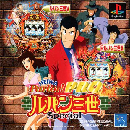 Heiwa Parlor! Pro: Lupin Sansei Special