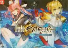 Fate/EXTELLA Celebration BOX