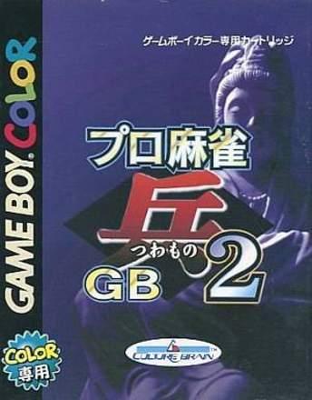 Pro Mahjong Tsuwamono GB2