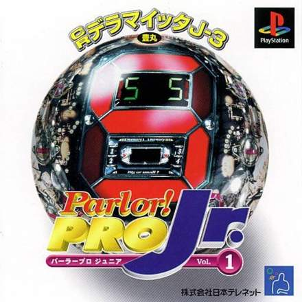 Parlor! Pro Jr. Vol. 1