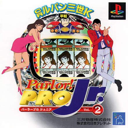 Parlor! Pro Jr. Vol. 2