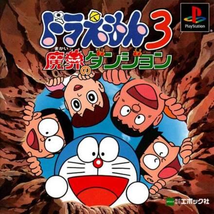 Doraemon 3: Makai no Dungeon