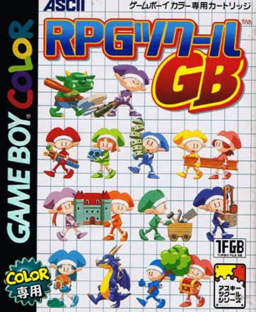 RPG Tsukuru GB