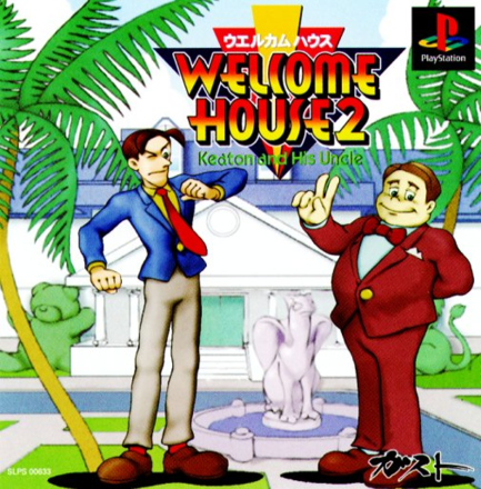 Welcome House 2: Keaton and his Uncle