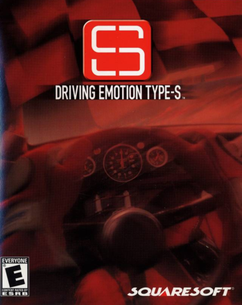 Driving Emotion Type-S
