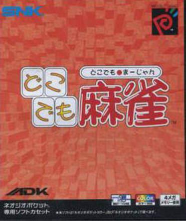 Doko Demo Mahjong