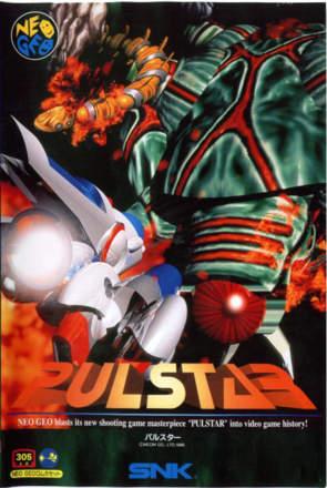 Pulstar