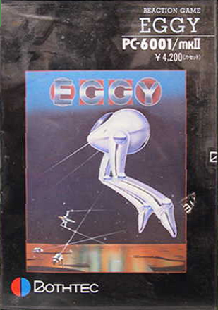 Eggy (1985)