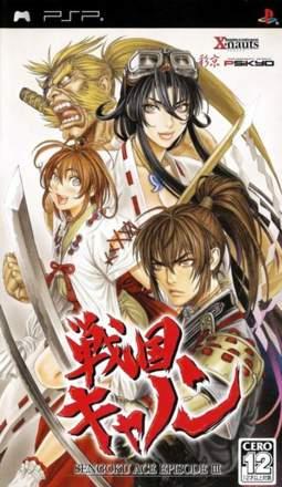 Samurai Aces III: Sengoku Cannon