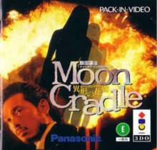 Iida Joji Nightmare Interactive: Moon Cradle- Igyou no Hanayome